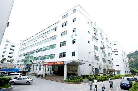 热烈祝贺深圳景运通硅胶制品有限公司进驻欣旺达电子股份有限公司