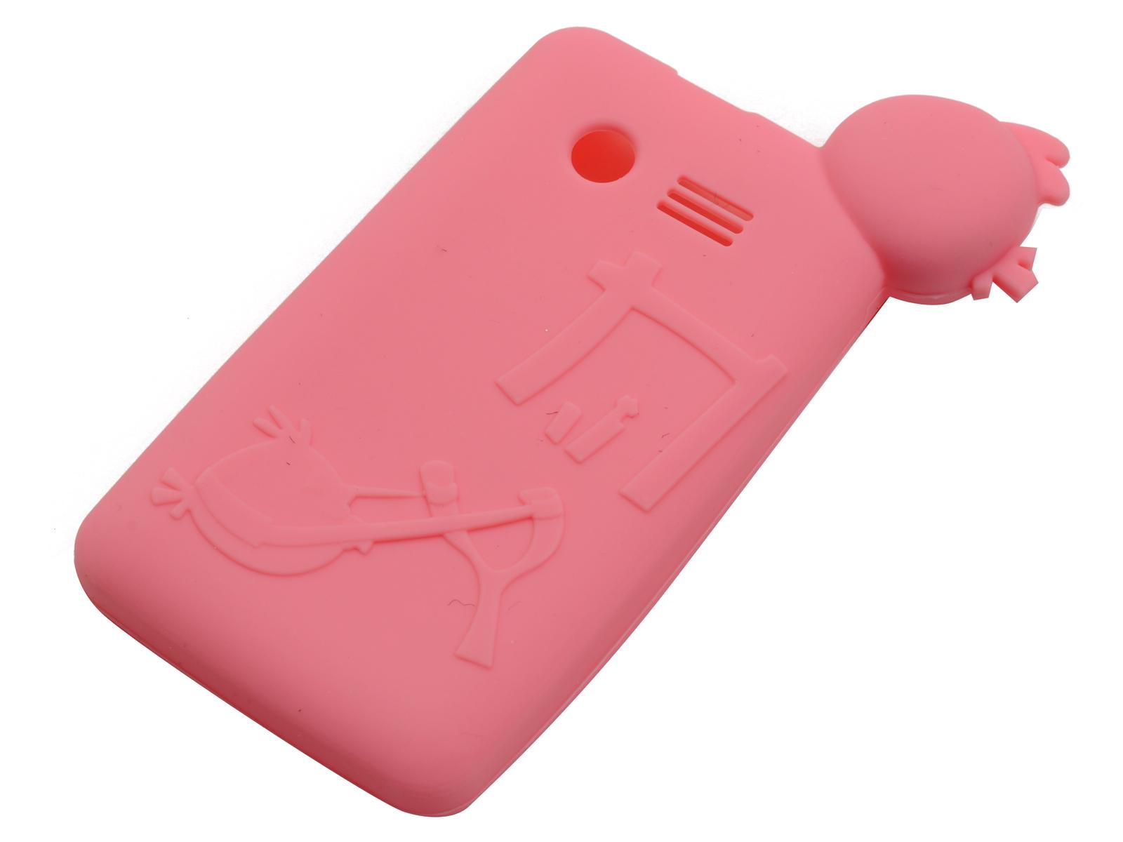 【景运通】粉色硅胶手机套