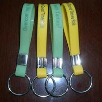 硅胶饰品|硅胶钥匙扣