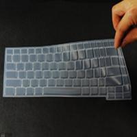 笔记本硅胶键盘